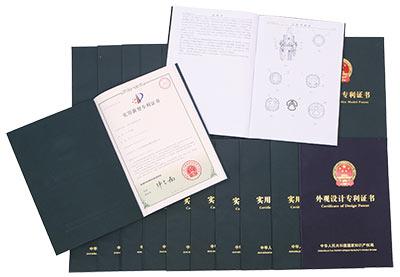 CITEC patentes